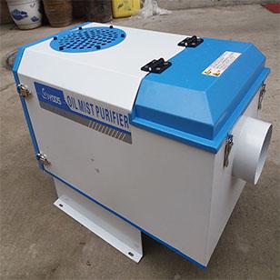 Star机床油雾回收机